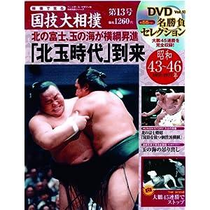 北条千代寿丸 - JapaneseClass.j...