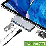 USB C ハブ iPad Pro対応 USB Type-C ハブ タイプC 4K HDMI 出力 PD 充電対応 USB3.0 ハブ 3.5mm ヘッドホンジャック マイクロ Type-c hub 4in1 HDMI 変換 アダプタ Macbook Macbook