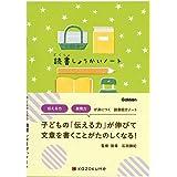 パスワードノート/ID&パスワード管理デジタル専用エンディングノートにも。