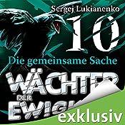 Wächter 10: Die gemeinsame Sache   Sergej Lukianenko
