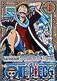 ONE PIECE フォースシーズン・アラバスタ・上陸篇 piece.1 [DVD]