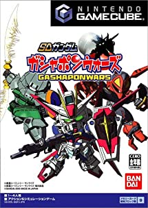 SD Gundam Gashapon Wars [Japan Import]