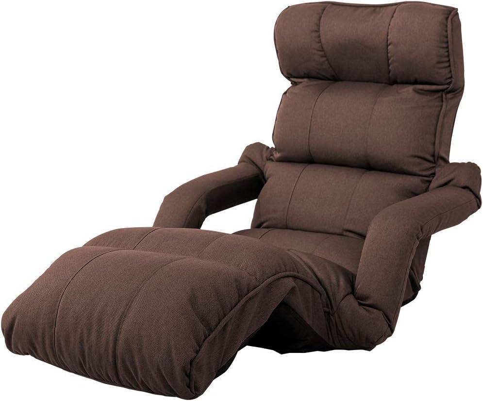 アイリスプラザ,アイリスプラザ座椅子,大きい座椅子,茶色,茶色座椅子,ひじ掛け付き,リクライニング,心地いい座椅子