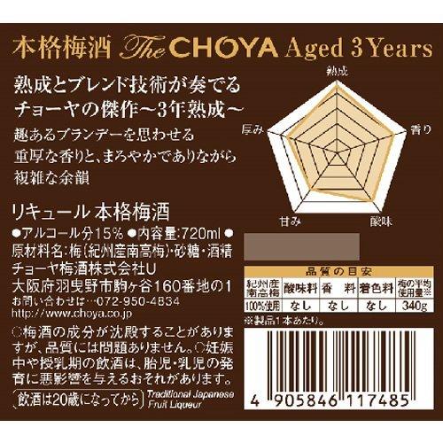 The CHOYA GIFT EDITION [ 720ml×2本 ]