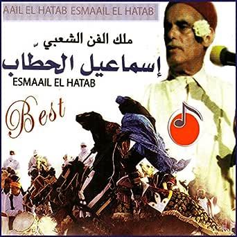 ISMAIL EL MP3 TÉLÉCHARGER HATTAB