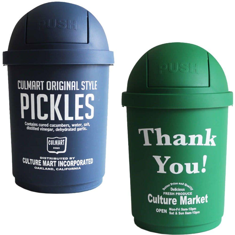 35L DUSTBIN 全8色の中から選べる2個セット ゴミ箱 ごみ箱 ダストボックス ふた付き おしゃれ ジェニーズトレーディング (ネイビー×グリーン) B075N4YPD8 ネイビー×グリーン ネイビー×グリーン