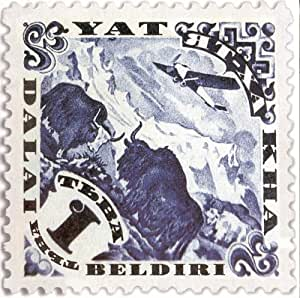 Yat-Kha - Dalai Beldiri