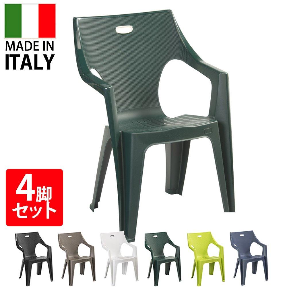ガーデンチェアー カプリ ガーデンチェアー 4脚セット ダークグリーン ( プラスチック 軽量 屋外 イス ガーデン イタリア製) B07939NL2Z  ダークグリーン