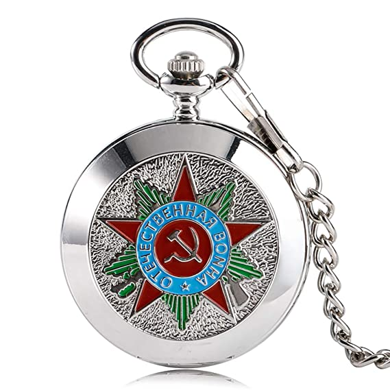 De Federación Rusia Reloj Insignia LujoPlata Bolsillo Mechero La Comunismo Y Martillo Retro BolsilloVintage Soviética f7gbyY6