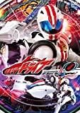 Sci-Fi Live Action - Kamen Rider Drive Vol.4 [Japan DVD] DSTD-8964