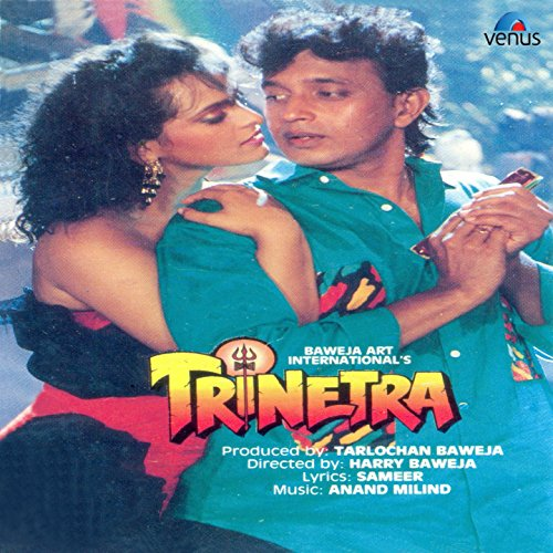 Chahunga Main Tujhe Hardam Song Movie Name: Main Tujhe Chhod Ke, Pt. 1 (Sad Version) By Kumar Sanu On