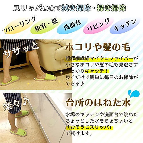 cleaning import omission Deep S G NEO 534 Green slippers japan qRPffzxw5n
