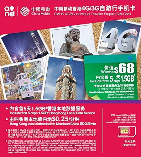 Tarjeta SIM de Prepago para Hong Kong – 1,5 GB para 5 días – Datos y llamada – Cmhk 4 G/3G viajero individual Tarjeta SIM de Prepago