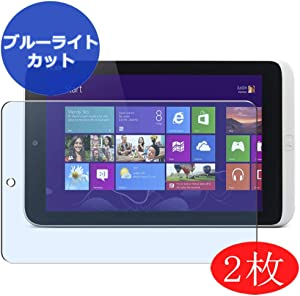 """【2 Pack】 Synvy Anti Blue Light Screen Protector for Acer ICONIA Table W3-810p 8.1"""" Screen Film Protective Protectors [Not Tempered Glass]"""