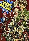GIANT KILLING 第8巻