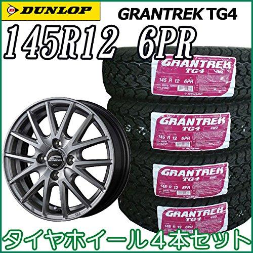 ダンロップ タイヤアルミホイール 4本セット GRANTREK TG4 145R12 6PR シュナイダーSQ27 シルバー B07BZCWHD2