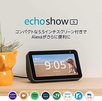 Echo Show 5 (エコーショー5) スクリーン付きスマートスピーカー with Alexa、チャコール