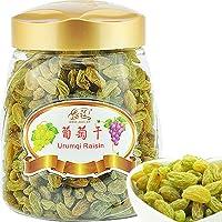 思丝 绿葡萄干518g*2瓶 新疆吐鲁番无籽 罐桶装易储存