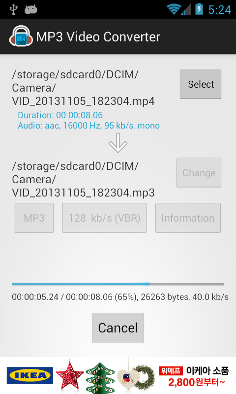 MP3 Video Converter: Amazon.es: Appstore para Android