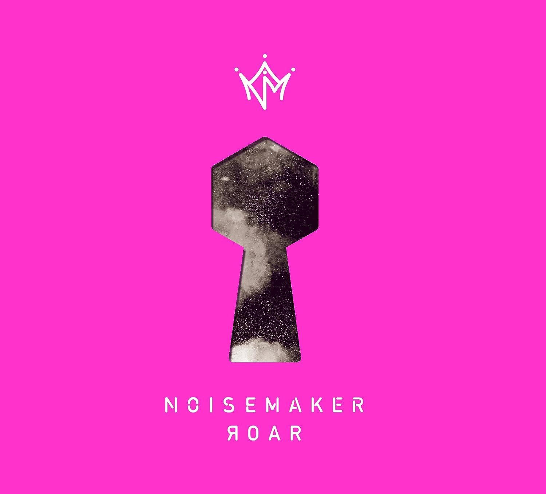 Amazon roar noisemaker j pop voltagebd Images