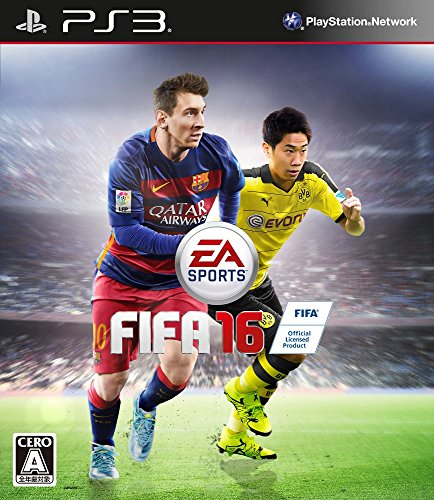 FIFA 16 - 15 FUT Gold Packs - PS3 Playstation 3 - Ultimate Team Download Code (Japan Import) (Download Game 15 Fifa)