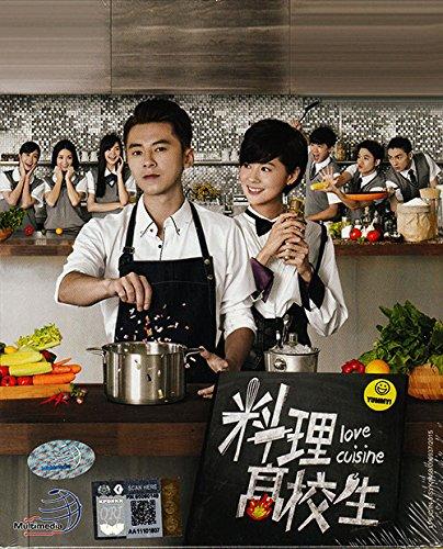 Amazon com: Love Cuisine (Chinese Drama w  English Sub, 7-DVD Set