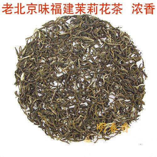 Aseus Spring bud Jasmine Tea 2017 Hornsey tea jasmine tea bag 500g bag mail Luzhou by Aseus-Ltd