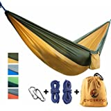 EverKing Double Camping Hammock, Two Person Lightweight Nylon Parachute Travel Camping Hiking Hammocks with Tree Straps & Carabiners for Outdoor Backpacking, Camping, Travel, Beach, Yard