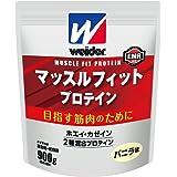 ウイダー  マッスルフィット プロテイン バニラ味 900g