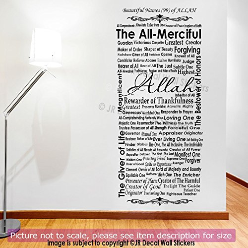99 Names of ALLAH in English Meaning Islamic Wall Decals Removable Vinyl Islamic Quote Wall Art Stickers Muslim Home Decor AL11 (Ninety Nine Names Of Allah With Meaning)