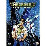 Macross II: The Movie