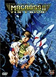 Macross II The Movie (DVD)