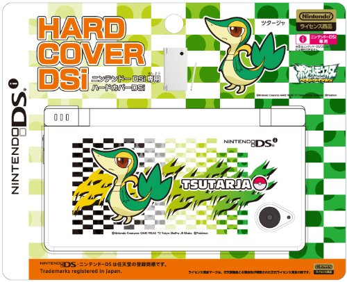 - DSi Official Pokemon Black and White Hard Cover Faceplate - Snivy / Tsutarja