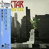 Live in New York by Nektar (2007-06-18)