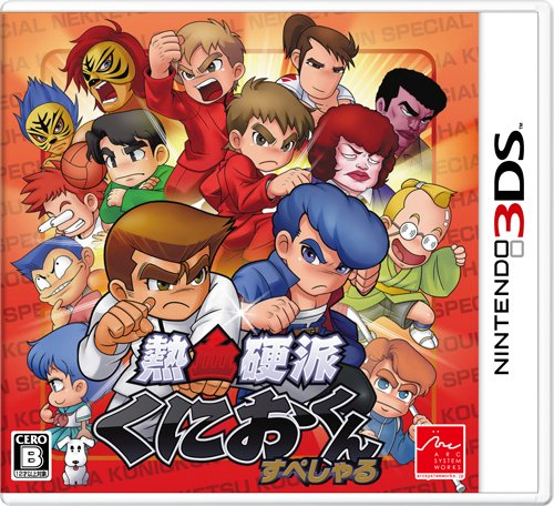 Nekketsu Kouha Kunio-Kun Special [Japan Import] by ARC SYSTEM WORKS