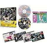 健全ロボ ダイミダラー Vol.4 [Blu-ray]