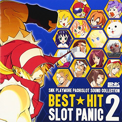 SNK PLAYMORE PACHISLOT SOUND COLLECTION BEST ☆HIT SLOTPANIC VOL.2 (Snk Best Collection)