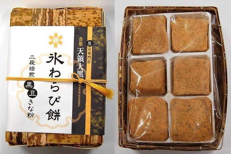 制限する病気の有害な冷凍わらび餅 きな粉 業務用 1kg×12入