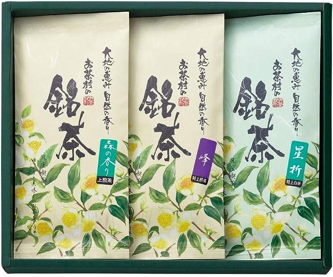 お茶村 平袋3本入セット【上煎茶 森の香り(100g)・特上煎茶 峰(100g)・上白折 星折(100g)】ギフト 贈答用