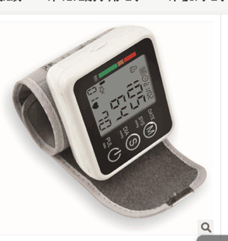 Generic automático tipo de tensiómetro Digital de muñeca: Amazon.es: Informática