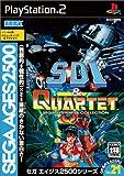 Sega AGES 2500 Series Vol. 21 SDI & Quartett ~SEGA System 16 Collection Vol.1~ [Japan Import]