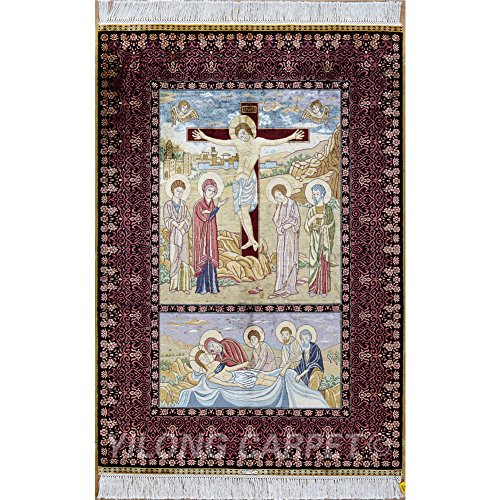 Yilong 3'x4.5' Vintage Hand Woven Persian Silk Carpet Artwork Tapestry Traditional Oriental Handmade Wall Hanging Carpet (3 Feet by 4.5 Feet, Sandy & Red) 0544 - Persian Silk Tapestry