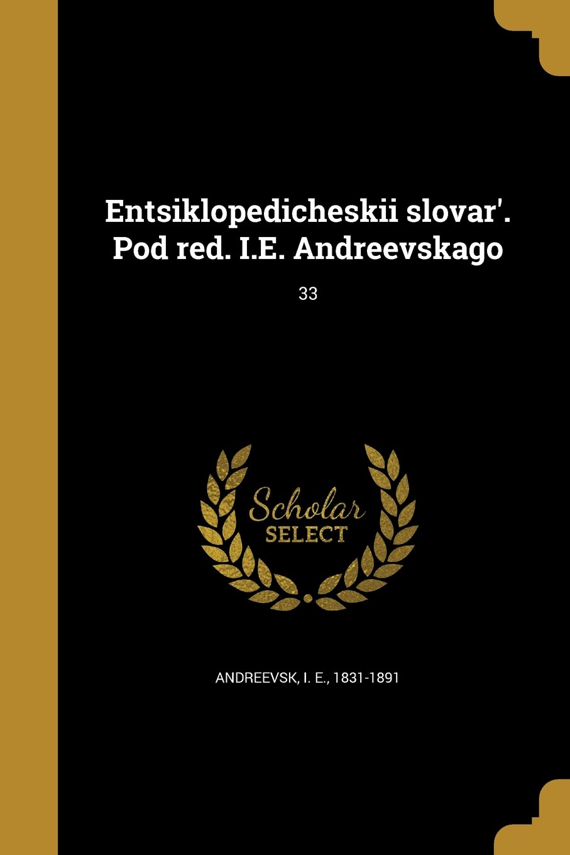 Read Online Entsiklopedicheskii Slovar'. Pod Red. i.e. Andreevskago; 33 (Russian Edition) ebook