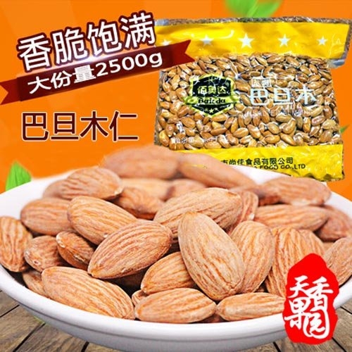 Aseus Chinese delicacies Specialty almond nuts nuts taste with salt and pepper baked almond shell 5 kg 2500g shipping by Aseus-Ltd