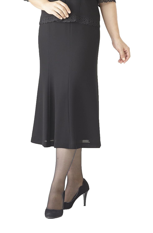 (モノワール) MONOIR 喪服 レディース 礼服 夏 夏用 日本製 梨地ジョーゼット ブラックフォーマル セットアップ 選べるデザイン B00WS296VM 009AR / 9号|16303 / スカート単品 / 喪服礼服ブラックフォーマル専用の濃い黒色 16303 / スカート単品 / 喪服礼服ブラックフォーマル専用の濃い黒色 009AR / 9号