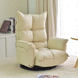 Floor Chair, 6-Position Swivel Chairs Recliner Adjustable for Kids Teens Adults Reading, Gaming and Relag Stools (Color : Off White)