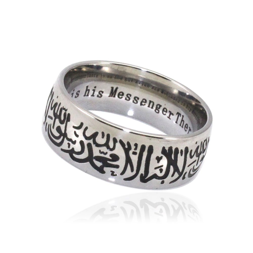 ZKDC muslim Allah Engraved Shahada stainless steel ring islam Arabic God Messager (9)