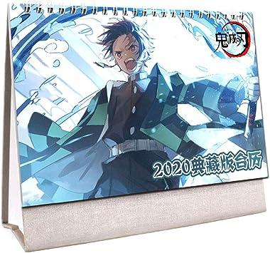 Pre-Order Ensky My Hero Academia 2020 calendar