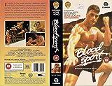 Bloodsport VHS Tape