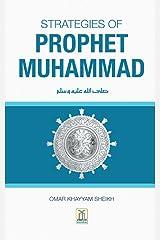 Strategies of Prophet Muhammad (PBUH) Kindle Edition